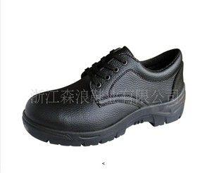 店家专业生产安全鞋