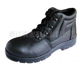 店家专业出售工作鞋