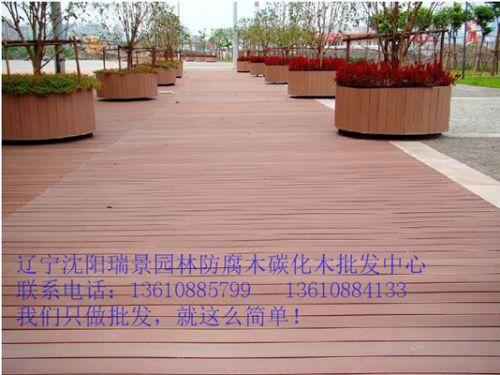 建材 木质材料  报价:   电议 单位:  沈阳市皇姑区瑞景园林商贸中心