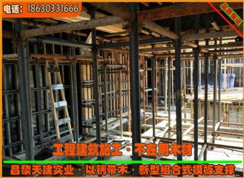 悬空梁模板支撑体系由主龙骨,次龙骨,支撑顶杆,纵向横拉杆组成.
