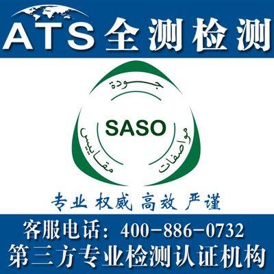 logo logo 标志 设计 图标 400_400