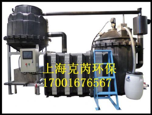克芮环保油水杂物分离器 价格:32000元