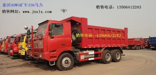 豪沃371工程勇士30矿车厂家销售报价