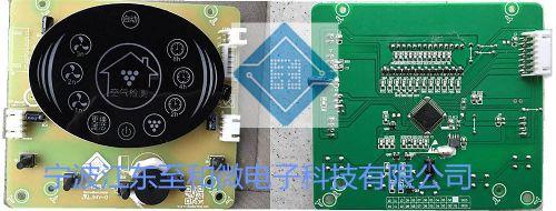 宁波至和科技空气净化器控制电路板开发及生产
