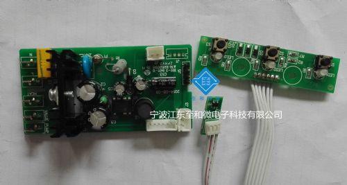 宁波至和科技胶囊咖啡机控制电路板线路板开发