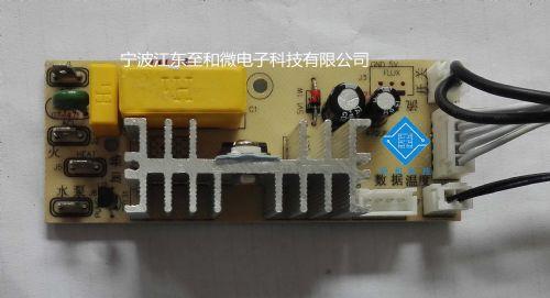 电路板线路板设计