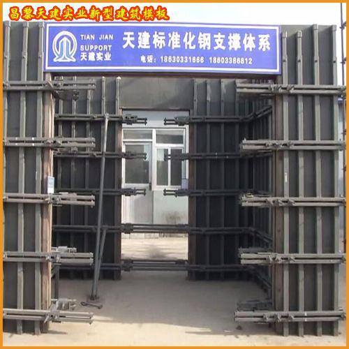 二,新型剪力墙模板支撑组成:   剪力墙,悬空梁,明柱模板支撑组合结构