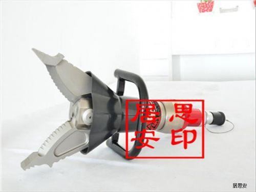 居思安轻型液压剪扩器 价格:1000元/台图片