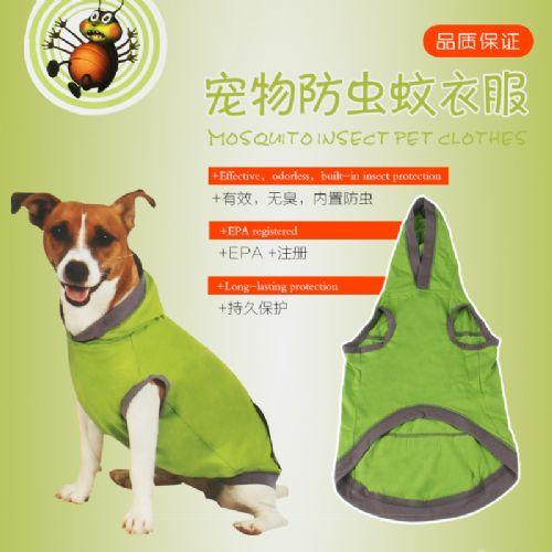 CN004宠物狗灭虫衣服 价格:25元