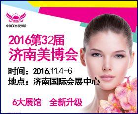 全国美容美发化妆品业协(商)会联盟图片