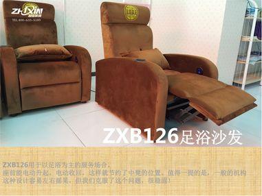 智信ZXB126足浴床