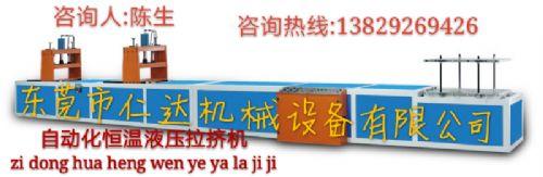 东莞仁达碳纤维牵引机 价格:90000元/台