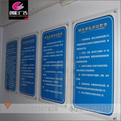 标签:广州亚克力夹画牌 广州水晶夹画牌 广州亚克力制度牌 广州水晶图片