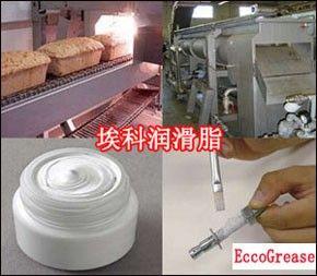 FGG食品机械润滑脂,食品级轴承润滑脂