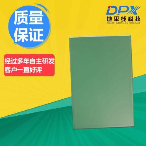 DPX-1五常市无机防火保温板 价格:90元/平方米