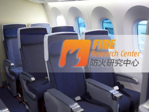 飞机上的座椅材料