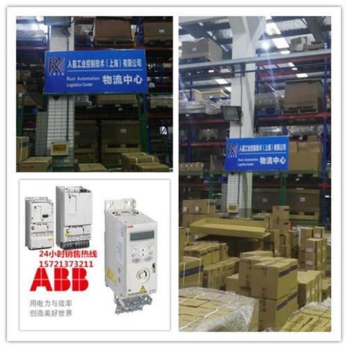abb变频器acs530-01-12a6-4