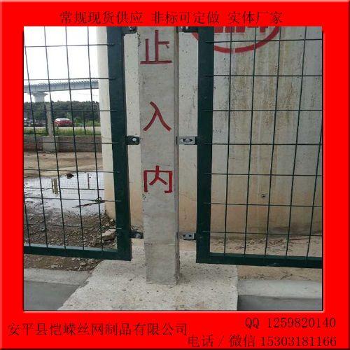123铁路线路防护栅栏标准确保降低客户