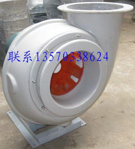 科众玻璃钢防腐风机 价格:2000元/台