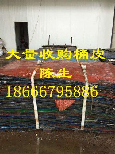 福建徳化铁锅废油桶