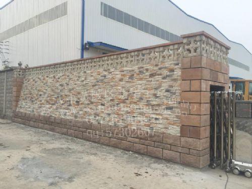 新华工艺文化石预制围墙