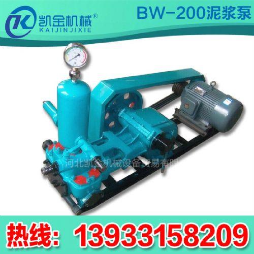 无锡BW200注浆泵泥浆泵灰浆泵9500元 价格:9500元/台