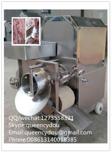 Fish Meat and Bone Separator Machine