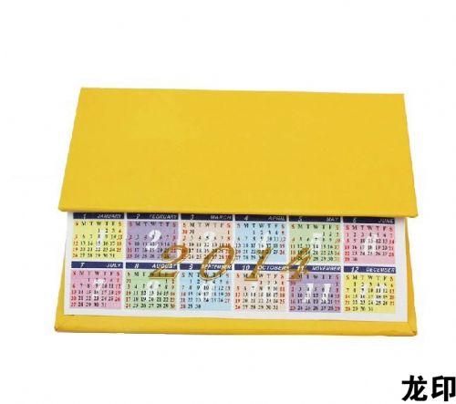 办公用品 簿,本,册  报价:   1元/本 单位:  苍南龙印纸塑制品厂 姓名
