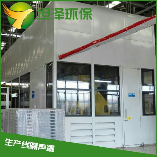 Sound insulation cover for production line