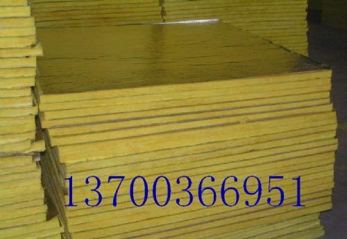 国美柔性屋面用复合硬质立纤维玻璃棉板 价格:2800元/吨