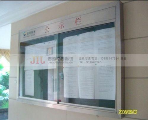 广州企业宣传栏 校园橱窗制作
