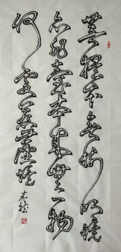 毛笔空心书法《菩提本无树》 价格:40000元/幅