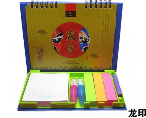 办公用品 簿,本,册  报价:   1元/元 单位:  苍南龙印纸塑制品厂 姓名