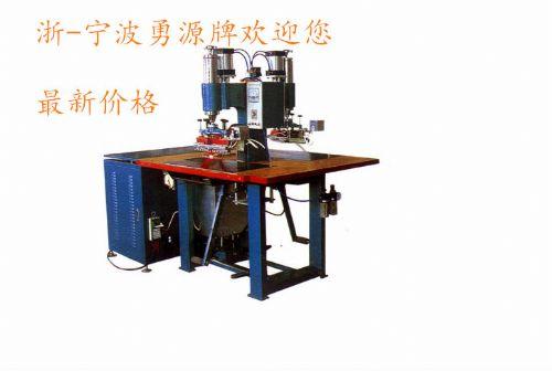 大功率电子管7t85rb,腔体电容,电感组成lc振荡电路,自激振荡产生高周