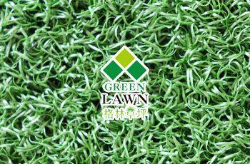 格林人造草坪