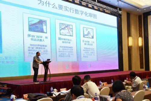 环球软件数字化审图系统 价格:300000元/套