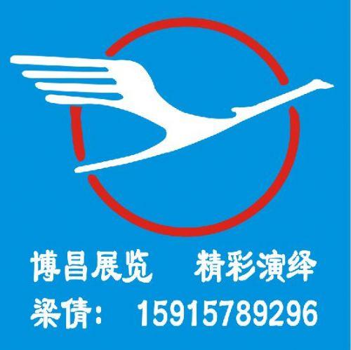 logo 标识 标志 设计 图标 500_499