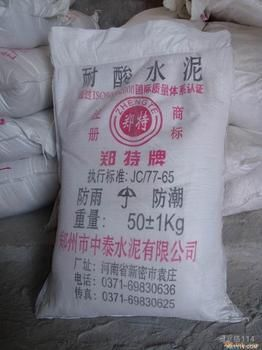 美特合肥耐酸水泥、芜湖耐酸水泥