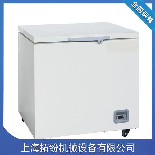 冰柜保温层结构图