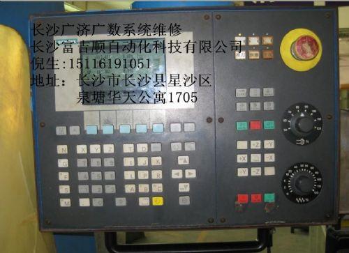 硬件故障是指电子,电器件,印制电路板,电线电缆,接插件等的不正常状态