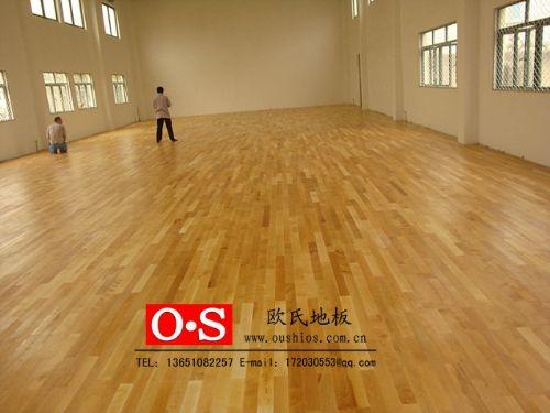 欧氏地板室内篮球场运动木地板