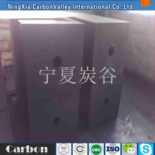 宁夏炭砖矿热炉用半石墨炭块 预培碳砖 炉口炭块