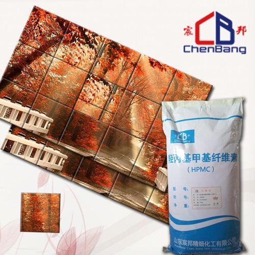 宸邦瓷砖胶用羟丙基甲基纤维素 价格:22000元/吨