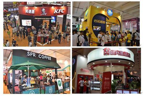 2017广州餐饮加盟展同期现场活动 2017商业地产与餐饮连锁加盟品牌