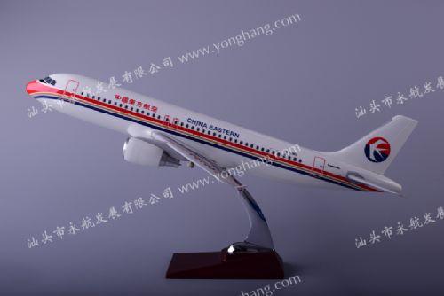 采用树脂等材料手工制作而成静态摆设飞机模型