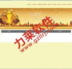 lilai/11双轨制直销软件直销系统,双轨制系 价格:20000元
