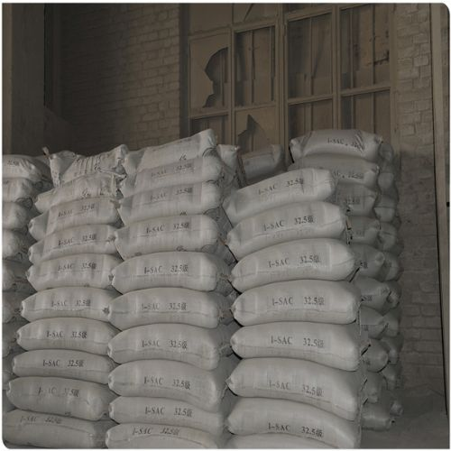 北极熊构件用快硬硫铝酸盐水泥42.5 价格:650元/吨