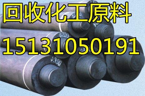 广州回收光油15131050191 价格:5000元