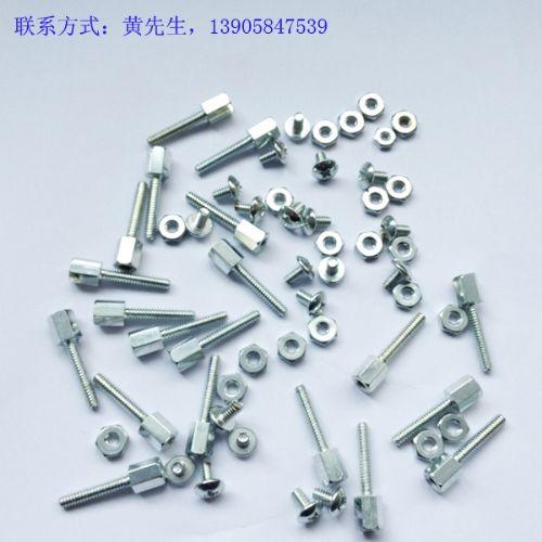 欧凯洛余姚欧凯洛环保电镀蓝白锌、彩锌 价格:4元/kg