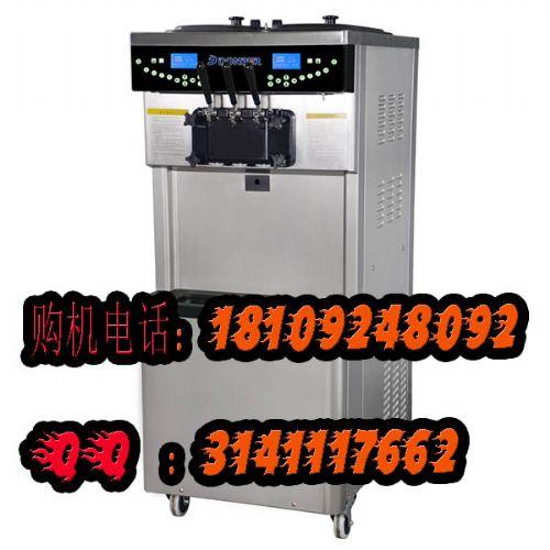 数定显示式电子温控器